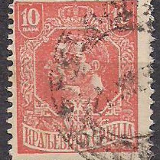 Сербия,1869г.,первые марки