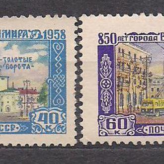 СССР**,1958г.,850 лет города Владимира