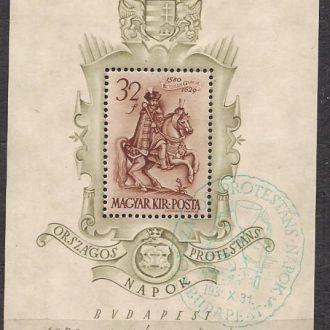 Венгрия1939**г. 410 лет короля  Бетлена Габора