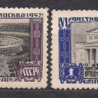 СССР*,1957г., 6-ой Всемирный фестиваль в Москве