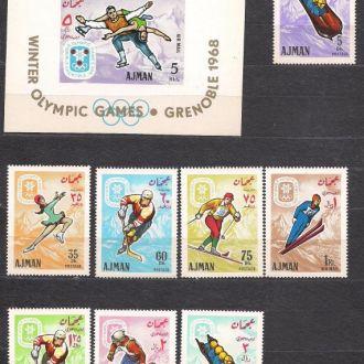 Аджман**,1968г.,19-е Олимпийские игры