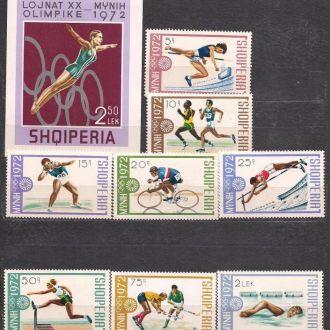 Албания, 1972г.**,20-е Олимпийские игры