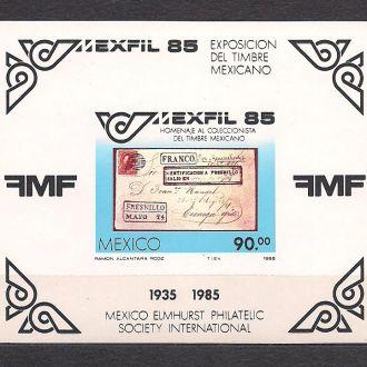 Мексика**,1985г.,Почта Мексики