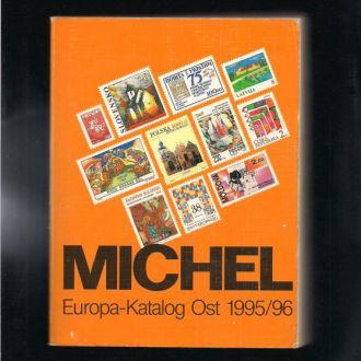 ФРГ,1996г., каталог марок MICHEL, 1 том