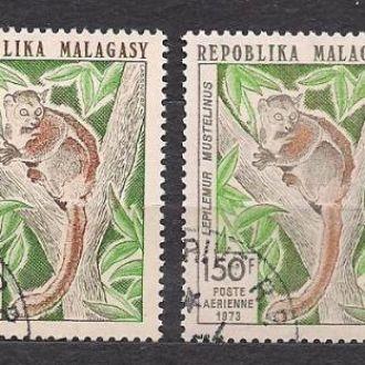 Мадагаскар, 1973г., фауна