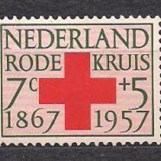 Нидерланды**1957г.,90-летие красного креста