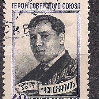 СССР,1959г.,личности, поэт Муса Джалиль