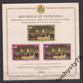 Венесуэла,**,1962г., история филателии