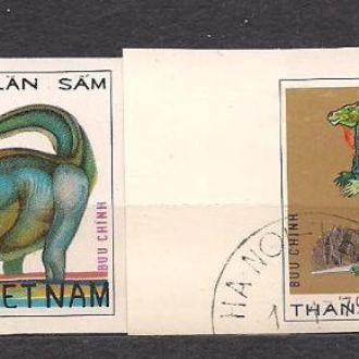 Вьетнам, 1979г., фауна,  до исторические животные