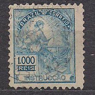 Бразилия, 1918г., культура