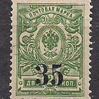 Россия**,1919-20гг.,белое движение