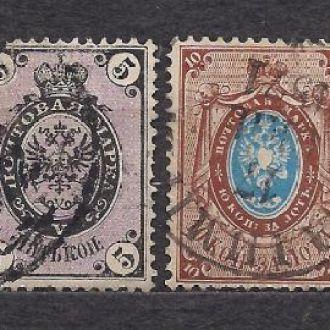 Россия,1868-75г., шестой выпуск