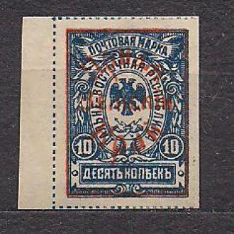 Россия**,1919-22гг.,граждан. война белое движение