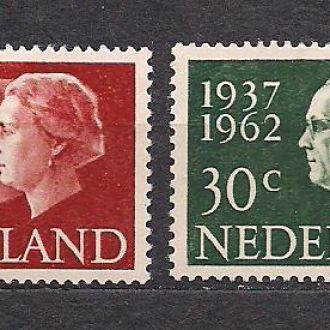 Нидерланды*, 1962г.,королевская семья