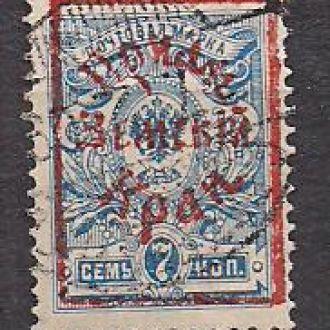 Россия,1919-22гг.,редкость! белое движение