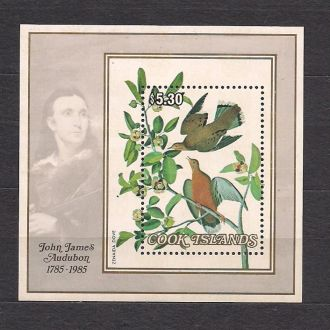 Острова Кукка**,1985г., птицы