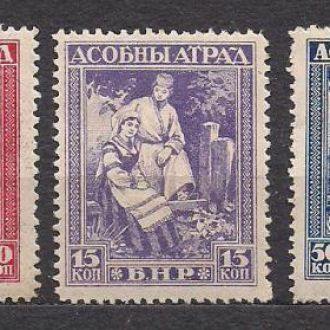 Россия*, 1919г.,гражданская война,белое движение