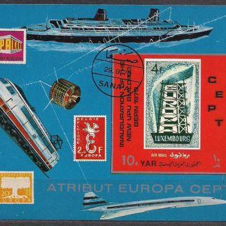 Ю.А.Р.,1970г., ави почта