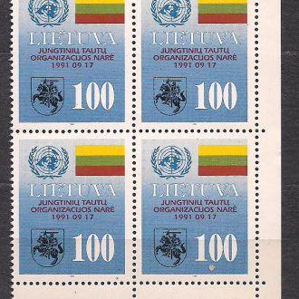Литва**,1991г.