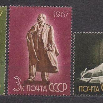 СССР**,1967г.,искусство, В.И.Ленин в скульптуре