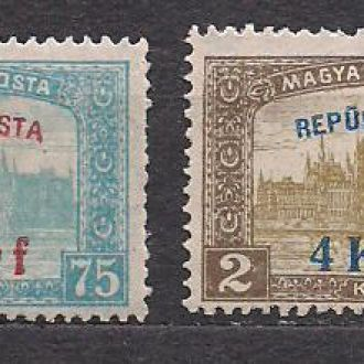 Венгрия*1918г.,1-я авиа поч.,Буд.-Вен.-Крак.-Лемб