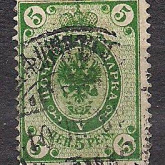Финляндия,1901г.,стандартный выпуск
