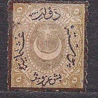 Турция*,1869г., первые марки