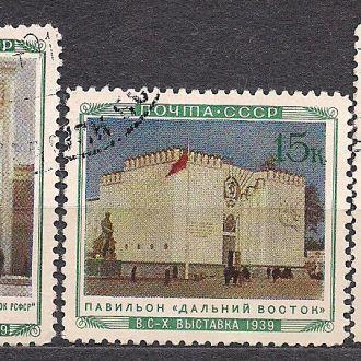 СССР,1940г.,сельхоз выставка в Москве