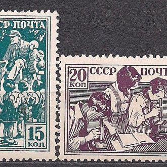 СССР*,1938г.,дети Советской страны