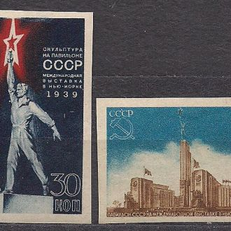 СССР*,1939г.,павильон СССР в Нью-Йорке