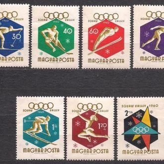 Венгрия**,1960г.,спорт,зимние Олимпийские игры