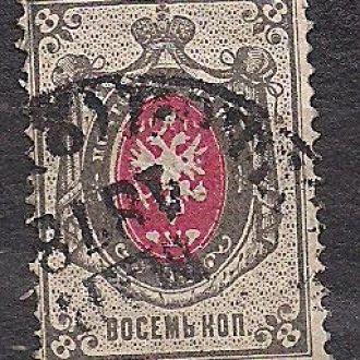 Россия,1875г.,7-й стандартный выпуск