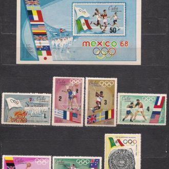 Куба**,1968г., спорт, 19-е Олимпийские игры
