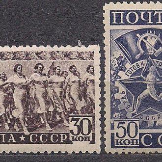 СССР**,1940г.,физкомплекс Готов к труду и обороне