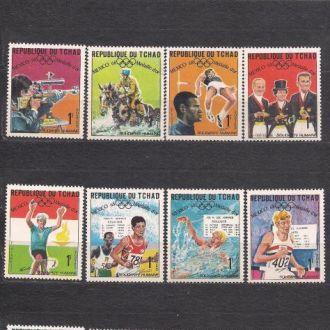 Чад**,1968г.,спорт,19-е Олимпийские игры