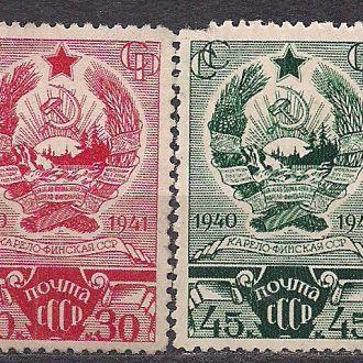 СССР*,1941г., 1-ая годовщика Кар.-Фин. ССР