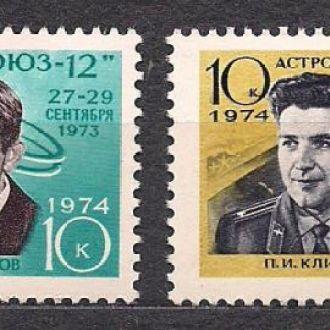 СССР**,1974г.,космос,освоение космоса