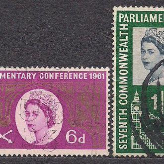 Великобритания,1961г., личности, Елизавета 2