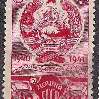 СССР,1941г.,1-ая годовщика Кар.-Фин. ССР, редкость