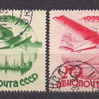 СССР, 1934г., 10 лет гражданской авиации