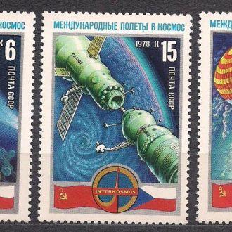 СССР**,1978г., космос,международные полеты