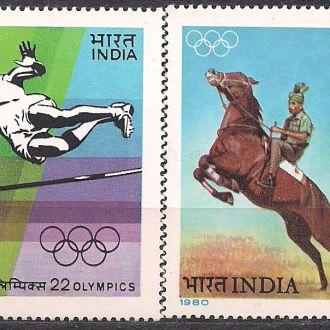 Индия**,1980г.,спорт,22-е Олимпийские игры