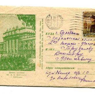 СССР НАХИМОВ 1952 РЕДКАЯ РАЗНОВИДНОСТЬ