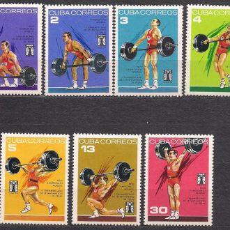 Куба**,1973г., спорт, тяжелая атлетика