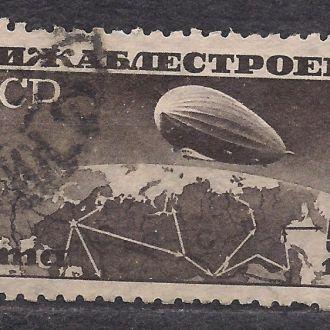 СССР,1931г.,дирижаблестроение