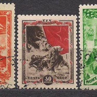СССР,1943г.,25-летие ВЛКСМ, участников в ВОВ