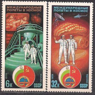 СССР**,1979г., космос,международные полеты