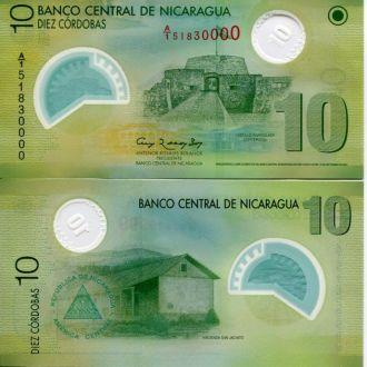 Никарагуа 10 кордоба 2007 UNC пресс Пластик