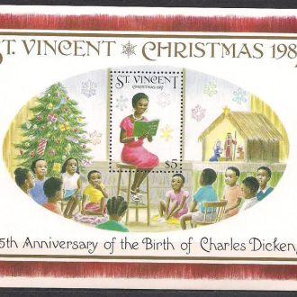 С.Винсент**,1987г. Дети, Рождество