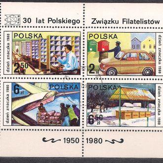 Польша,1980г, 30 лет филателии